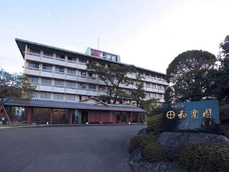 Chagokoro no Yado Warakuen 1-night stay