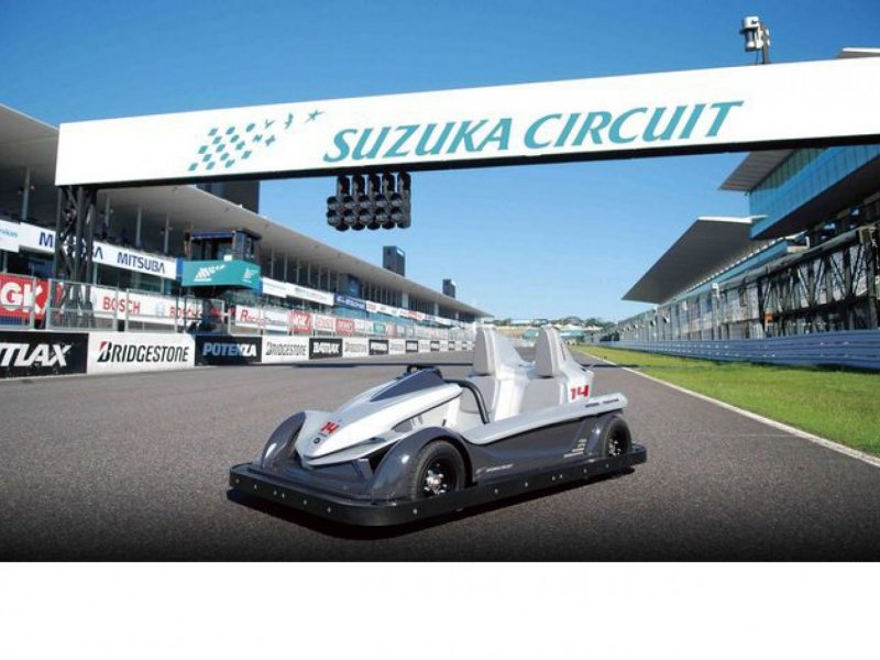 Suzuka Circuit Hotel 1-night stay (North Building Racing Premium room)
