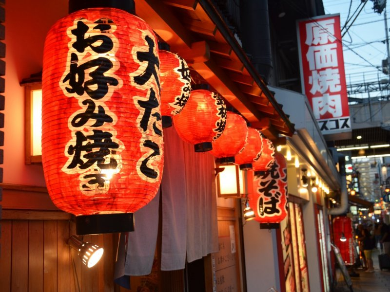 Nightlife Osaka Food Tour
