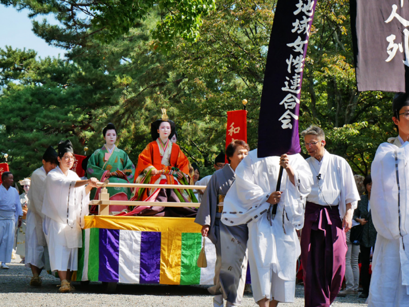 [Only 26 Oct] Kyoto Jidai Matsuri Festival Admission Ticket 京都時代祭入場劵