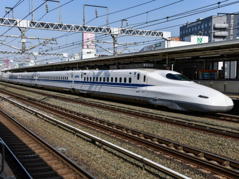 Bullet Train Nozomi Ticket (From Kyoto To Tokyo, One Way)